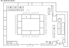 第2集会室配置図PDF