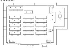 第6集会室配置図PDF