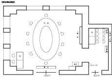 特別室配置図PDF