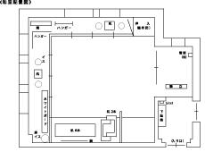和室配置図PDF