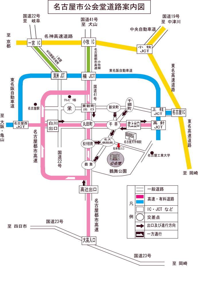 公会堂道路案内図