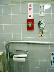 1階車いす対応トイレ