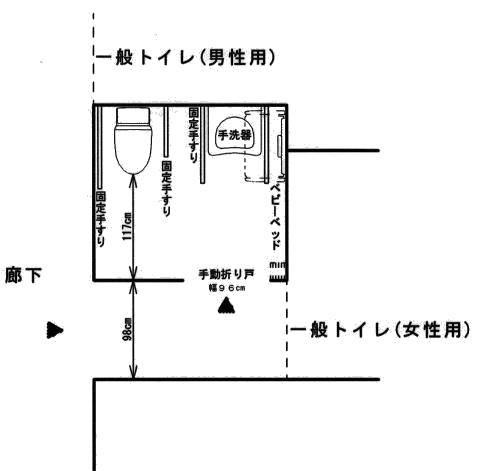 4階車いす対応トイレレイアウト図